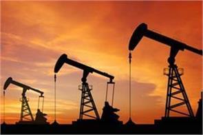 weakness in crude oil  eyes at opec meeting