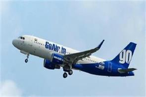 goair new plan  air travel at just rs 312