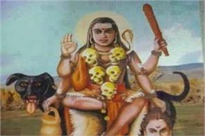 9 november kaal bhairav jayanti