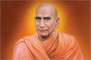 mahatma became the husband