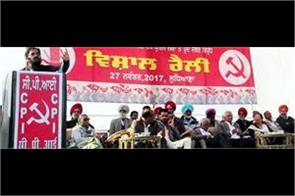 cpi rally  modi govt distracting public from real issues