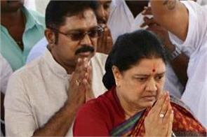 income tax raid on jaya tv offices in chennai