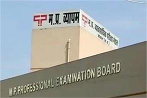 vyapam scam  cbi court up till 2 am late night