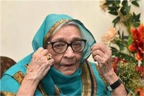hindi writer krishna sobti chosen for jnanpith award