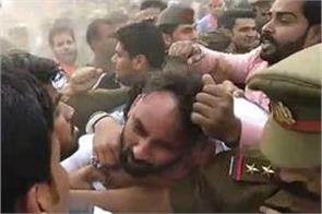 bjp has badly beaten the youth who show black flag to the yogi