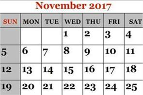 lucky unlucky dates of november 2017