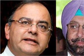 amarinder singh writes to arun jaitley on gst on food preparations