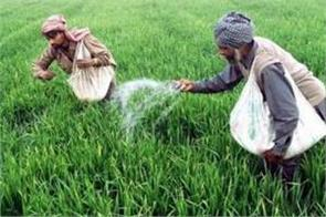 central government increased prices of fertilizers