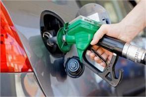 people will feel another blow to inflation petrol can go beyond 80 rupees