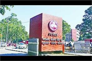 first e health center built in dhanas