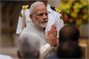 himachal election modi appeal all the votes in polling