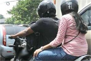 strict law for those who sit behind the bike