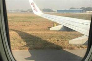 air tire cracked during landing