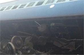 chitrakoot rail incident rs 5 5 lakh compensation for family members of deceased