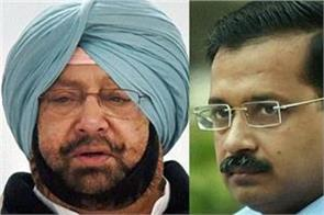 capt amarinder to kejriwal centre alone can help check stubble burning