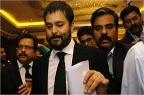 simnto roy sahara housing director disqualified from office