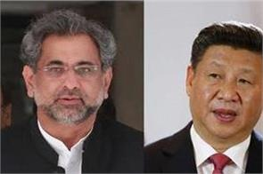 pakistan cornered by global watchdog fatf over terror financing