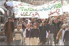 protests against pakistan in pok