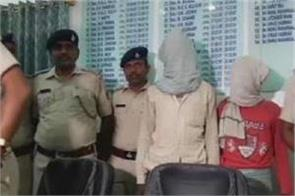 british couple allegedly harassed in bihar  2 arrested