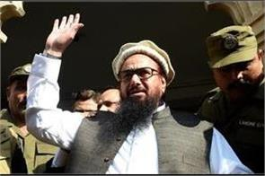 pak court released hafiz saeed