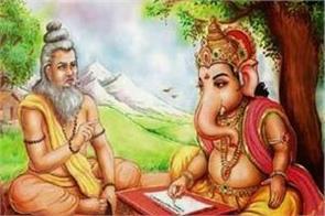 to write mahabharata shri ganesh himself had broken his teeth
