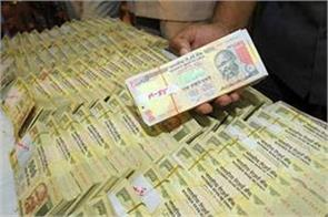 black money suspects  big deposits in post offices will be investigated