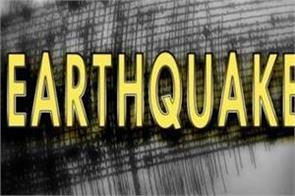 earthquake shocks in new caledonia