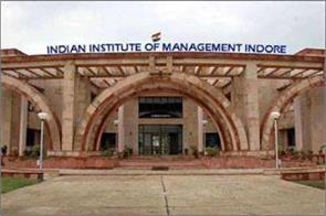 indian institute of management   summer placement    average wageage  students