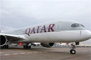 angry on husband wife gets doha bali flight diverted to chennai