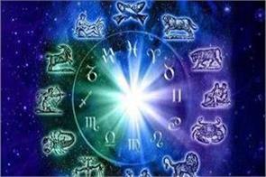 horoscope sun in anuradha star who will be successful
