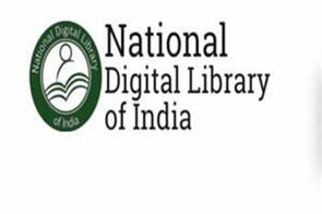 ndli will combine with international libraries