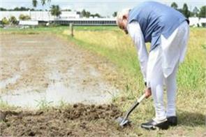 pm modi launches shovel in paddy fields