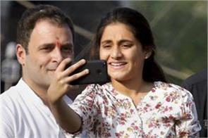 gujarat class 10th girl skips school for selfie with rahul gandhi