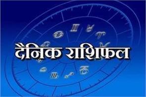 horoscope mars seprates from virgo who will have bitter relationship