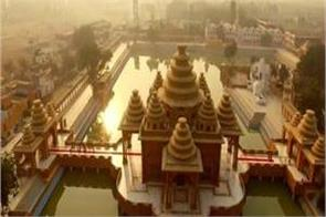 shri raam teerth sathan in amritsar