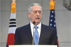 us defense secretary james matis resigns due to differences from trump