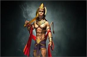 how hanumanji got the powers from deities