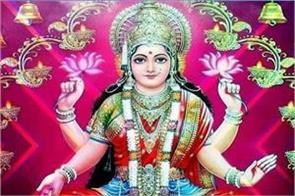 must read shri lakshmi sukta