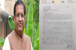 vipul goyal wrote letter to smriti irani and sanjay leela bhansali