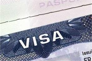 use the eb 5 visa program for indian