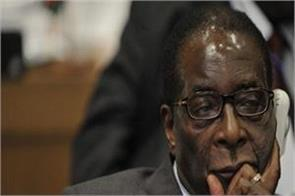 zimbabwe  president robert mugabe  donald yamamoto