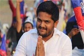 sex cd case hardik said i am not impotent