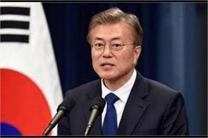 seoul stresses on denuclearisation peace in korean peninsula