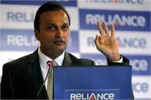 reliance nippon listed with 17 percent premium