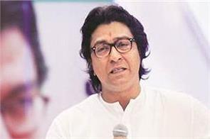 raj thackeray said bjp wants to win by showing blue film