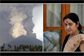 bali volcano  sushma swaraj monitoring situation