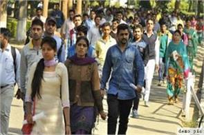 haryana board   examination  htet  candidate