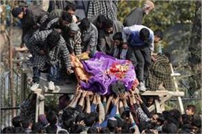 firing on terrorist cremation