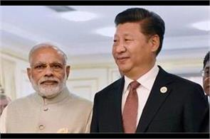 china says ready to work with india to promote bilateral relations