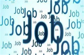 cgpsc   job  salary  candidate